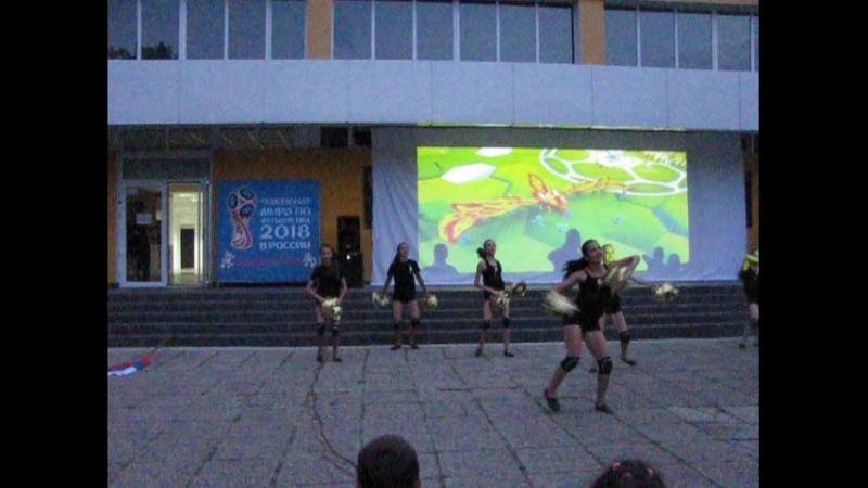 22.06.18 г Тирасполь Открыта фан зона .