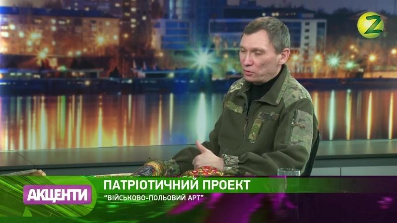 Павло Ротар, сержант національної поліції полку спеціального призначення «Київ»