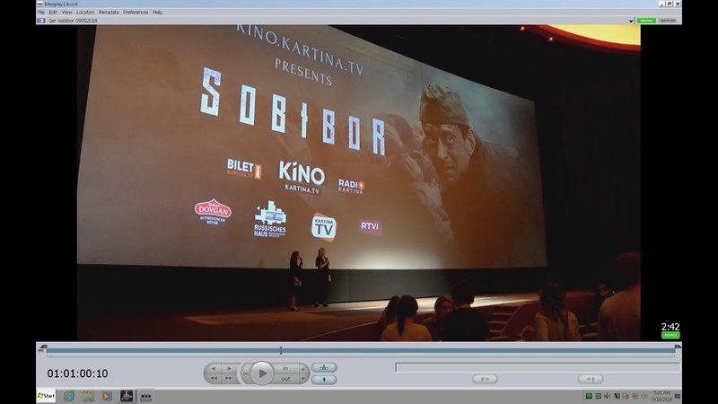 Germany Sobibor concentration camp film premieres in Berlin