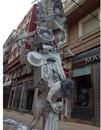 Инсталляция Памятник маме в декрете. Ежедневная нагрузка женщин…