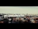 Клиника ЭКСПЕРТ — видео команды O K R A I N A