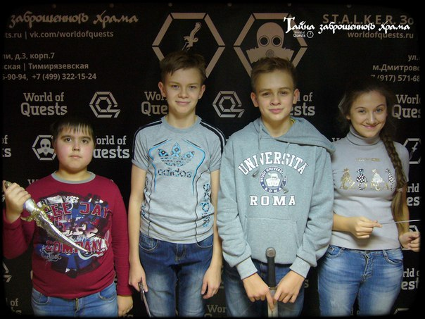 Команда победителей 18.11.2017