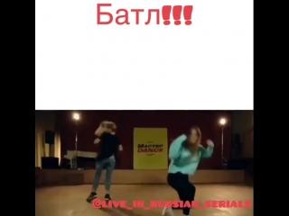 Баттл - Молодежка