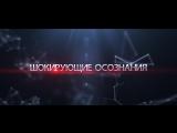 Сетевой Маркетинг на Миллион от Нестеренко, Андреевой, Рудь и многих других известных спикеров))