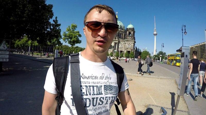 Чёрный Джек в Берлине ( обзор часть 1)