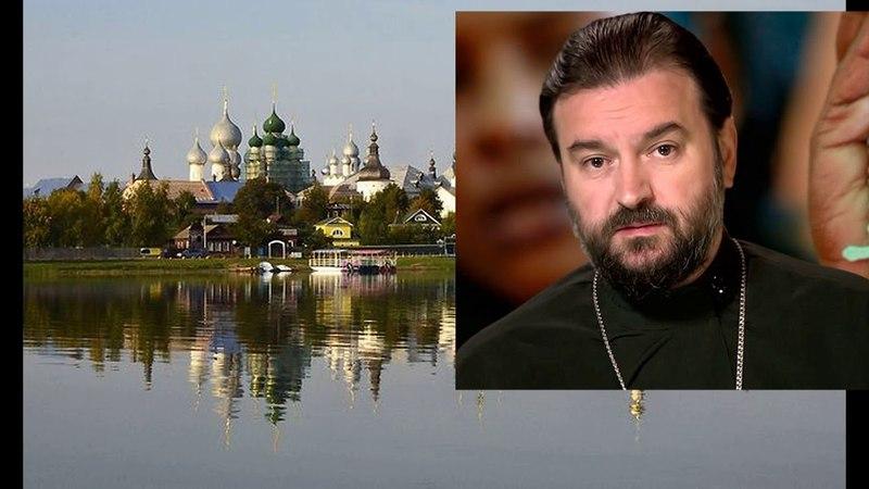 О ГРЕХЕ ОСУЖДЕНИЯ Протоиерей Андрей Ткачёв