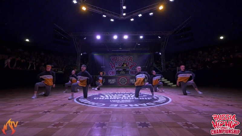 URAL FEDERAL FORCE | ADULTS CREW | HIP HOP INTERNATIONAL RUSSIA 2018