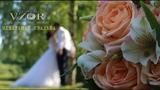 AS VZOR - Идеальная свадьба (про время и традиции, выкуп, прогулка, банкет и тосты)