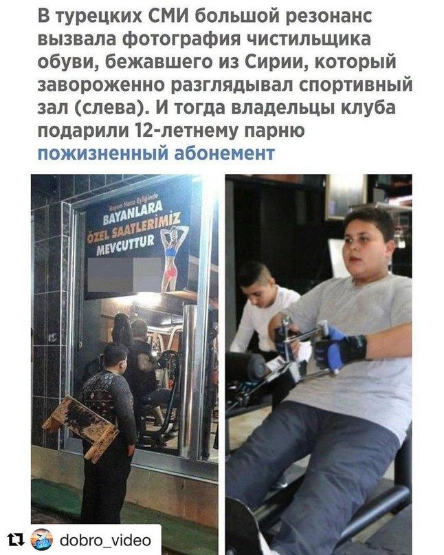 Азамат Минцаев   Москва