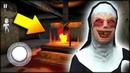 The Nun ПОЛНОЕ ПРОХОЖДЕНИЕ Очень жуткая МОНАХИНЯ пытается нас убить Версия 1 0 6