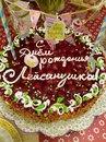 Ляйсан Закирова фото #19