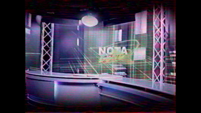 СТС ТВ-7 20 марта 2006 -12- 13ч29м-13ч32м Реклама Абакан
