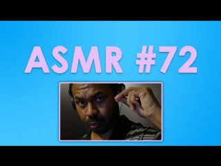 #72 ASMR ( АСМР ): Power Of Sound - SLEEP 100%. Hypnosis Video for Insomnia. Countdown for Sleep. Roleplay