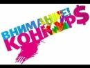 Победитель приз: 3500 руб на услуги MNS STUDIO