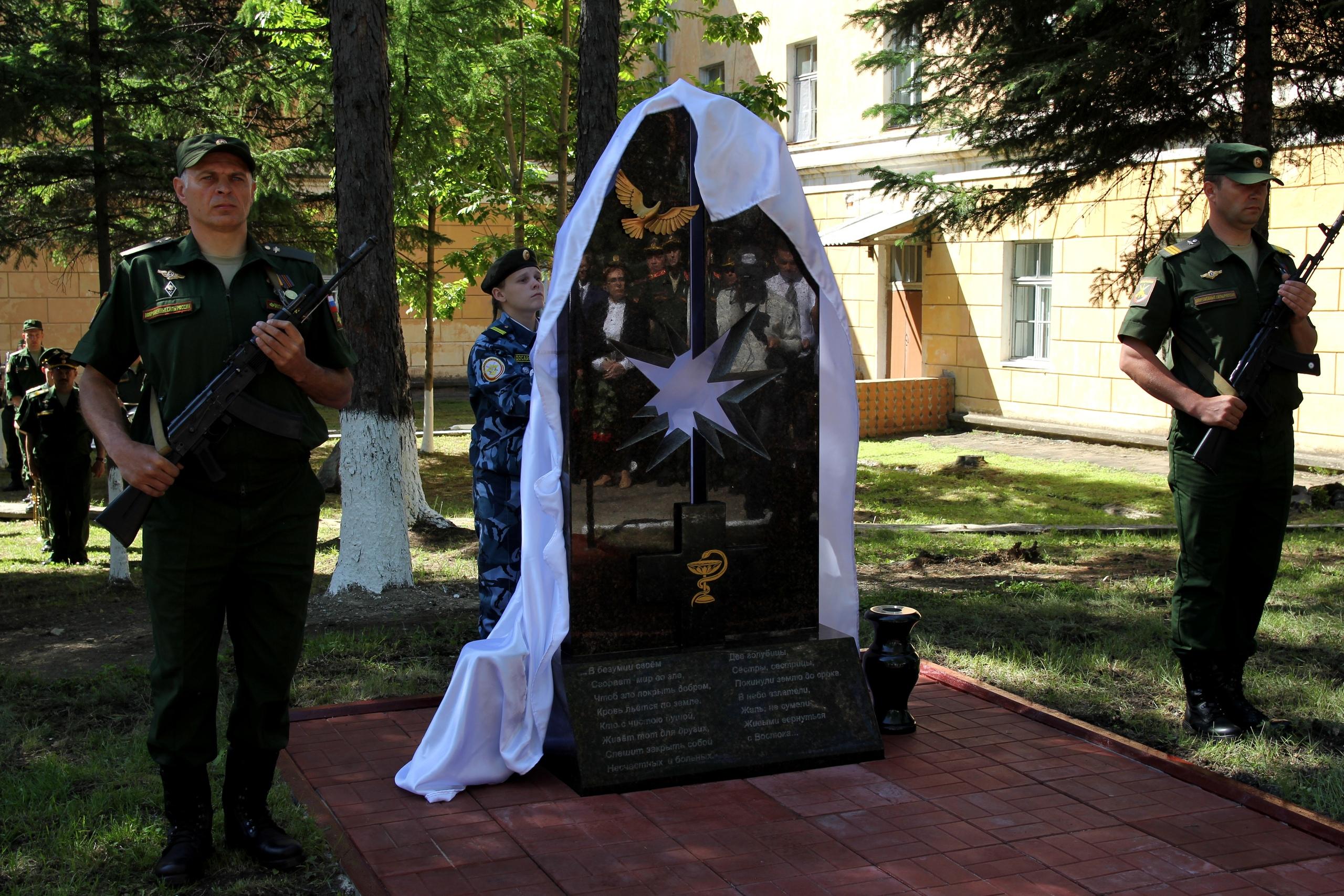 Памятник погибшим в Сирии медсестрам открыли в Биробиджане