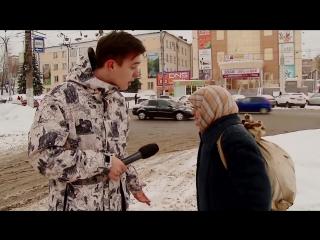 Прикол) Кировская бабушка поздравляет с 23 февраля