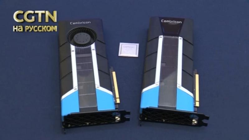 В Китае представлен собственный высокопроизводительный чип облачного искусственного интеллекта