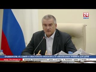 В. белик: «в крымских сёлах до обеда будет полностью восстановлено электроснабжение» в трёх сёлах джанкойского района полностью