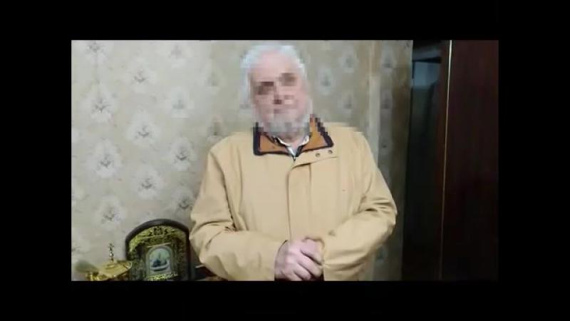 Схиархимандрит Георгий Савва о экуменистах