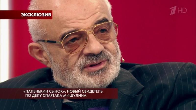 Режиссер Юрий Шерлинг недавно потерявший сына прокомментировал дело Мишулиной и Еремеева