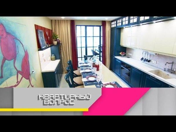 Квартирный вопрос: Яркая кухня для многодетной семьи и рабочий кабинет в лоджии