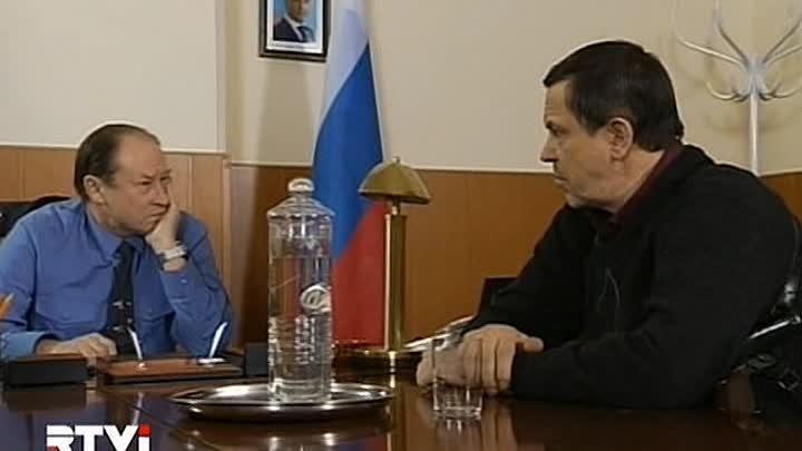 ГОСУДАРСТВЕННАЯ ЗАЩИТА (2010) 1 СЕЗОН 11 серия