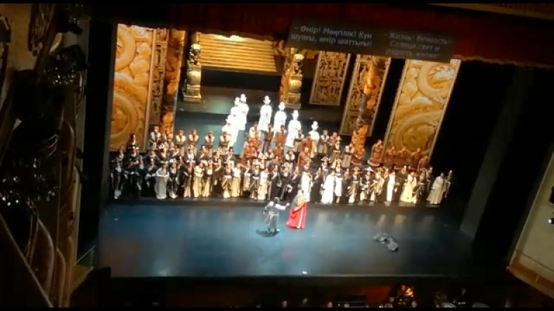 Турандот опера Дж Пучинни
