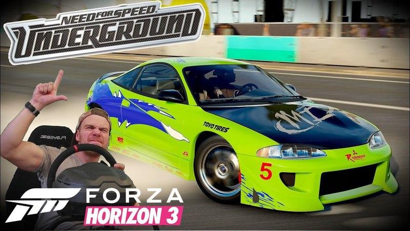 NFS UNDERGROUND в FORZA HORIZON 3 на Eclipse из Форсажа