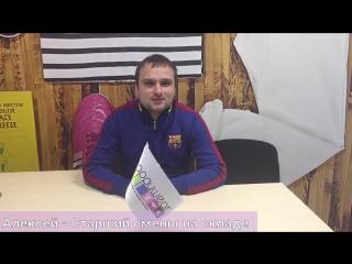 07.03.2018 - Поздравление от парней Happywear.ru