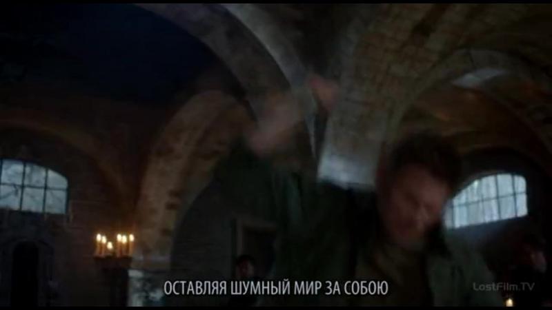 Сверхъестественное 12 сезон 23 серия