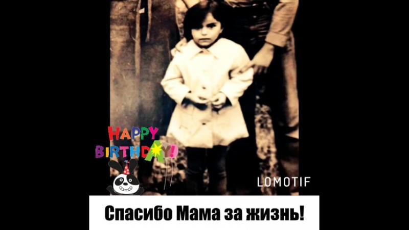 Всех с Днём рождения меня 😊! Спасибо всем мои друзья!