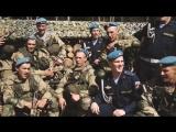Денис Майданов подарил десантникам новую песню.