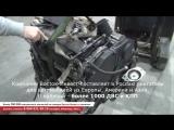 ДВС Alfa Romeo 936 (166)