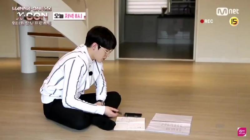 Sungwoon self-composing classroom