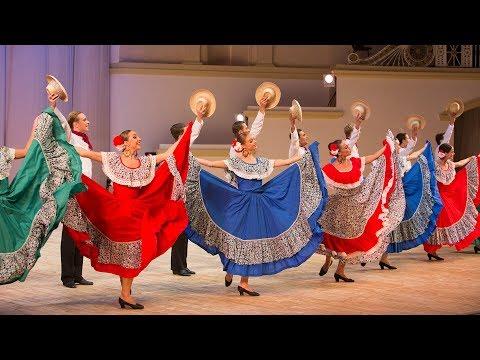 Венесуэльский танец Хоропо. ГААНТ имени Игоря Моисеева.