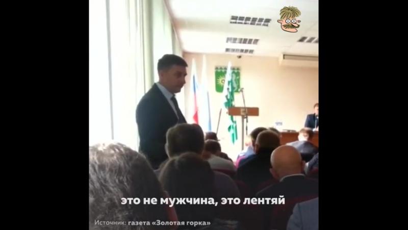 депутат Андрей Брусницын