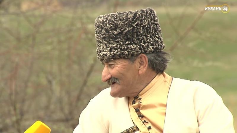 «Культурная навигация». Аул Урупский.