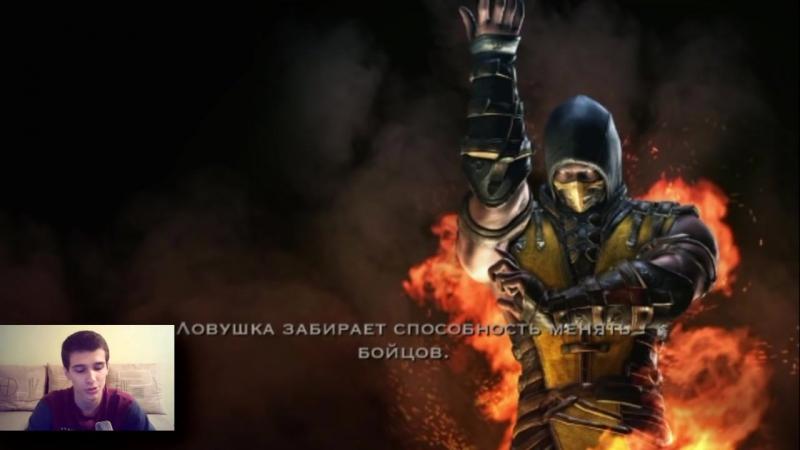 [IgorYao] БЫСТРАЯ ПРОКАЧКА ПЕРСОНАЖЕЙ   Открытие пака за 150 Душ   Mortal Kombat X Mobile
