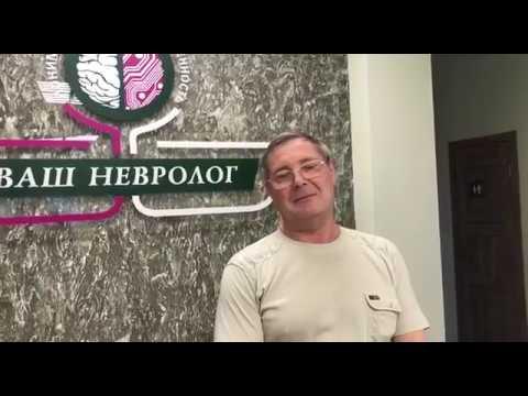 Отзыв о Романенко Елене Константиновне