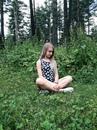 Екатерина Машко фото #6