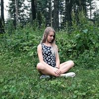 Екатерина Машко фото