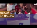 Глушаков побрился налысо после игры Россия–Хорватия
