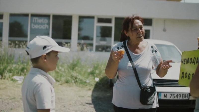 Чемодан Добра - Айкидо Киев