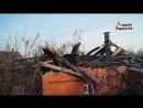 Военные преступления украинской власти на Донбассе. ( клип на песню Павла Юсова обстрел)