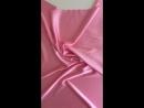 Шёлк розовый Артикул 1015