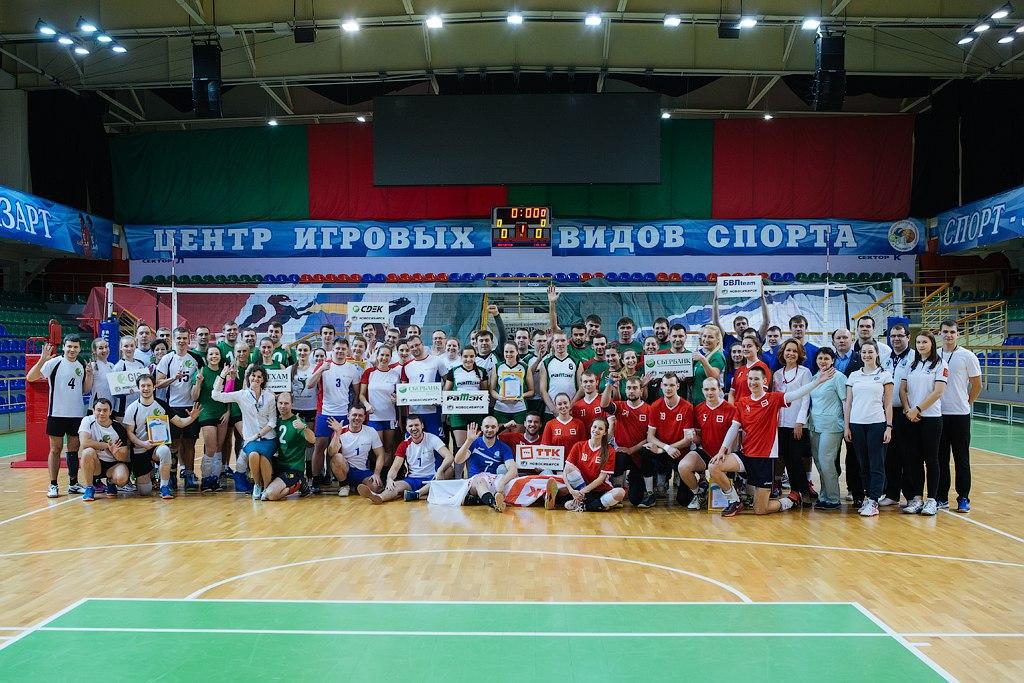 Волейбольный «Кубок Добра» разыграли в СК «Север»