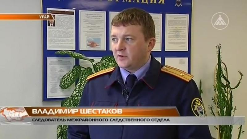 В Урае продолжается розыск Дарьи Овчинниковой