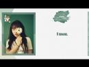 FSG FOX AKMU Akdong Musician Live рус саб