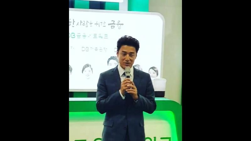 Coex Moeny Show - Ji Jin Hee autograph event