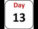 Проект купидон,13 день работы позади,начало 14 дня работы!.